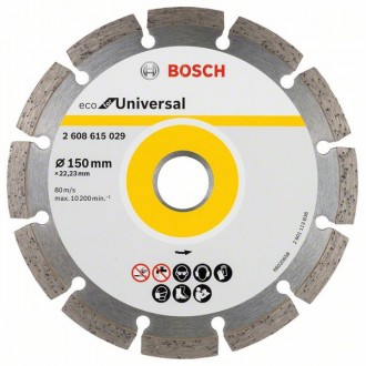 Диамантен диск BOSCH ECO for Universal 150 mm 10 броя