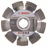 Диамантен диск BOSCH Expert for Concrete 115 mm