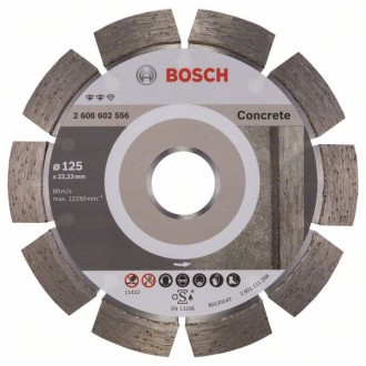 Диамантен диск BOSCH Expert for Concrete 125 mm
