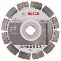 Диамантен диск BOSCH Expert for Concrete 150 mm