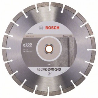 Диамантен диск BOSCH Expert for Concrete 300 mm