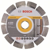 Диамантен диск BOSCH Expert for Universal 150 mm