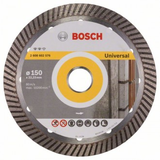 Диск BOSCH Expert for Universal Turbo 150 mm