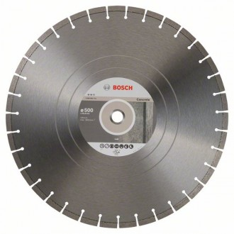 Диамантен диск BOSCH Expert for Concrete 500 mm