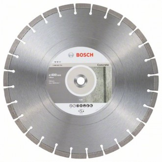 Диамантен диск BOSCH Expert for Concrete 400x20 mm