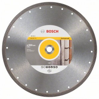 Диск BOSCH Expert for Universal Turbo 350 mm