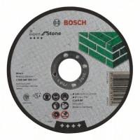 Карбофлексов диск BOSCH за рязане на камък Ф125х2.5