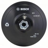Гумена шайба за ъглошлайф BOSCH 125 mm
