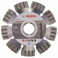 Диамантен диск BOSCH за бетон Ф115х22.23 Best for Concrete