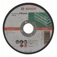 Карбофлексов диск BOSCH за рязане на камък Ф115х2.5х22.23 standard