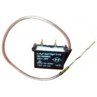 Кондензатор за перфоратор BOSCH PBH 16 RE
