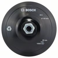 Диск със захват тип велкро BOSCH, 125 mm