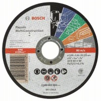 Диск за рязане Rapido Multi Construction BOSCH, 125 mm