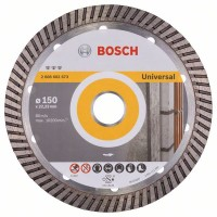 Диамантен диск за рязане Best for Universal Turbo BOSCH 150 mm