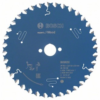 Диск за циркуляр Expert for Wood BOSCH, 160 mm