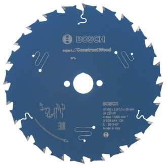 Диск за циркуляр Expert for Construct Wood BOSCH 160 mm
