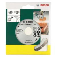 Диамантен диск BOSCH D115 mm за бетон