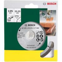 Диамантен диск BOSCH D125 mm за бетон
